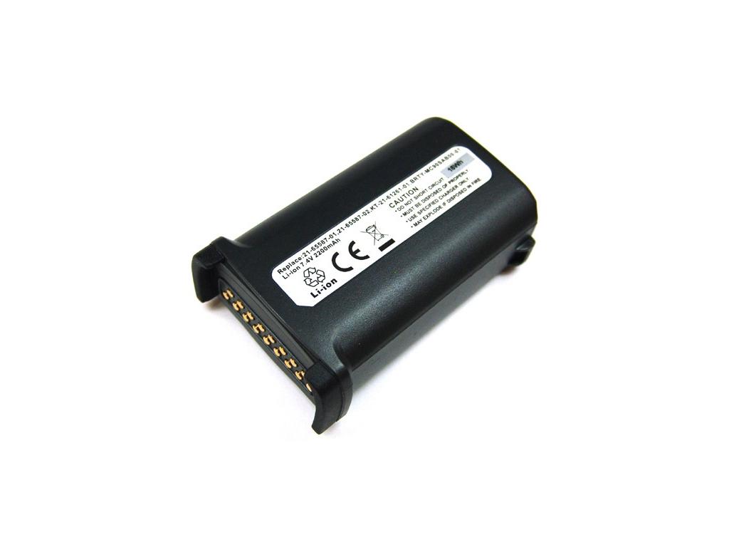 Batéria pre Symbol MC-9000 séria Li-Ion 2200 mAh
