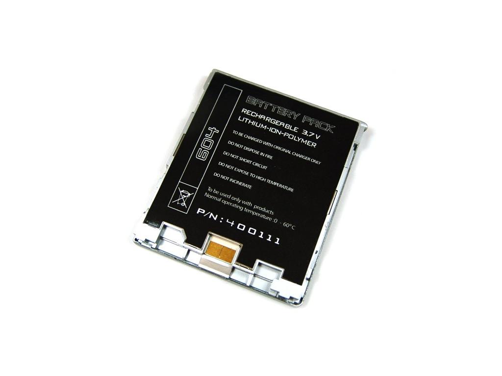 Batéria pre Archos AV604 Li-Polymer