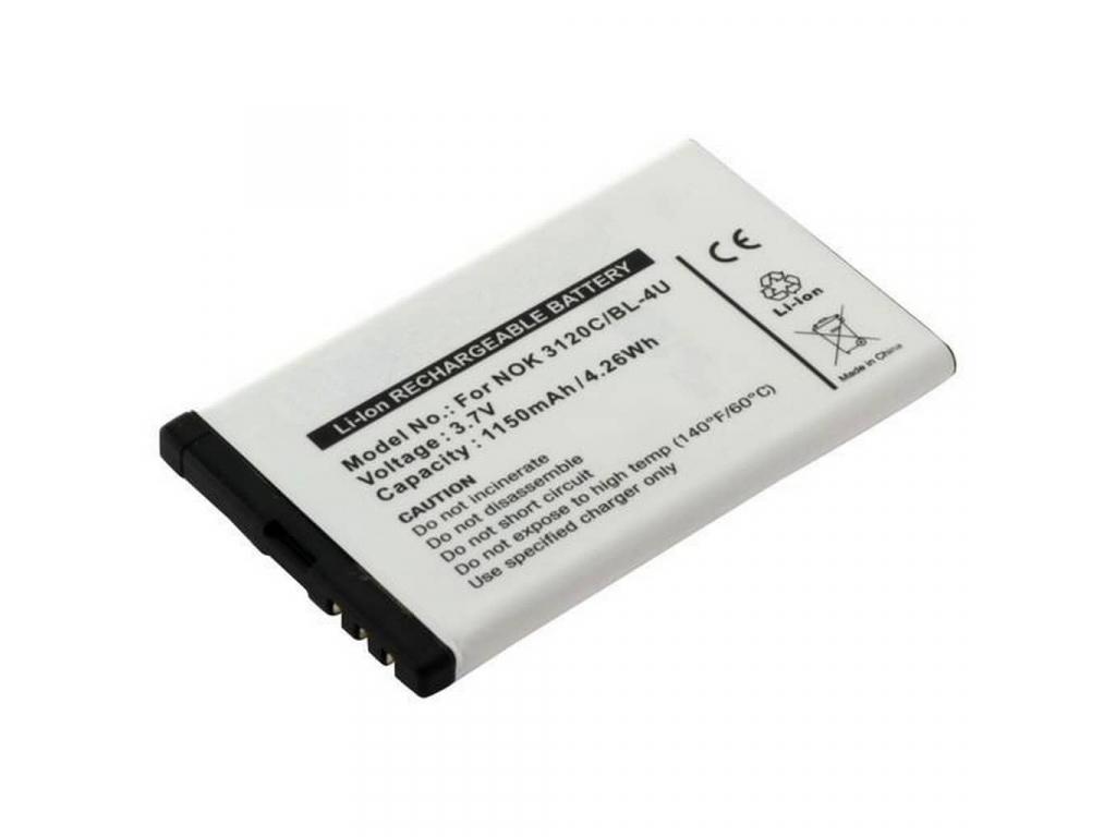 Batéria pre Nokia 3120 classic E66 E75 5730 6600i slide 8800 BL 4U Li Ion 1150 mAh