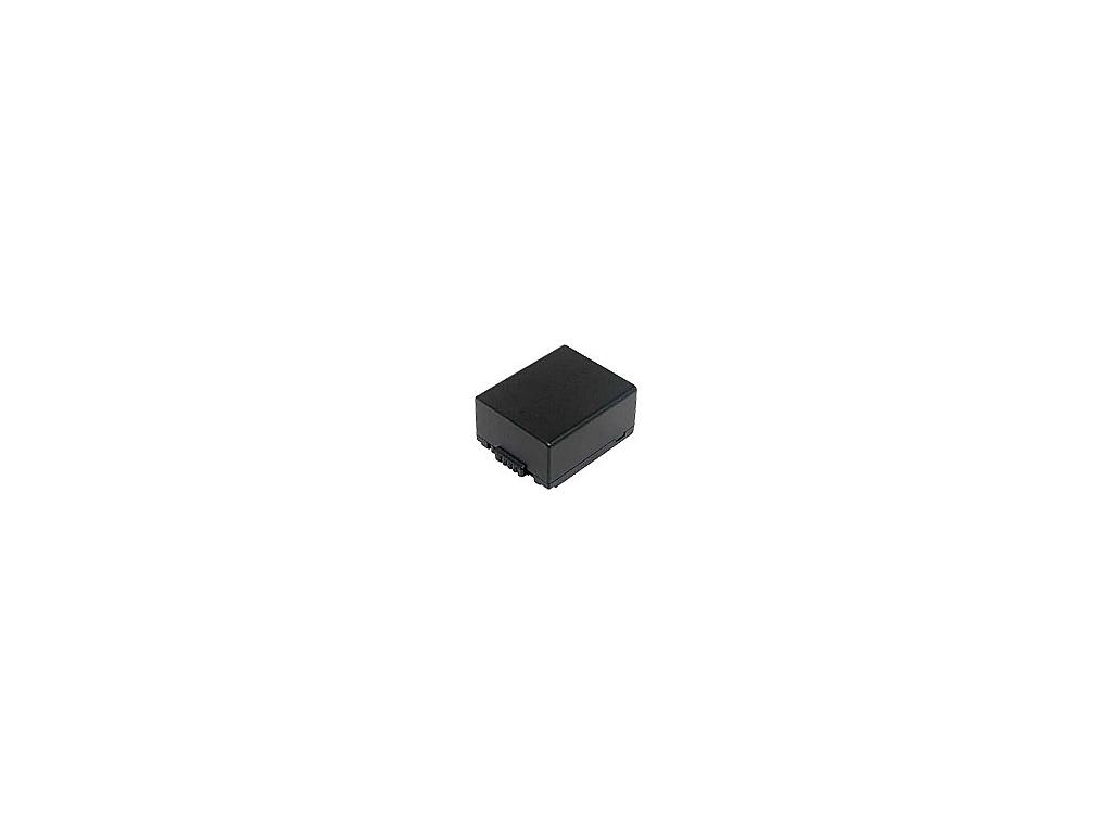 Batéria pre Panasonic DMW-BLB13, Li-ion 1250 mAh