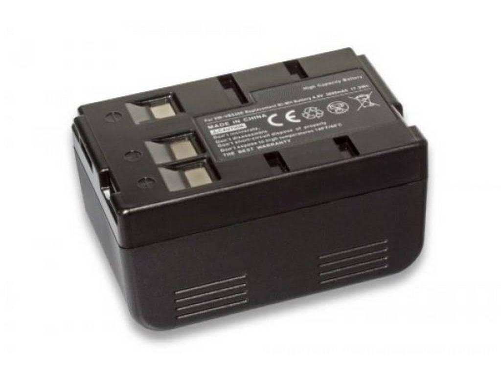 Batéria pre Panasonic VW VBS20E, NiMH 4000 mAh