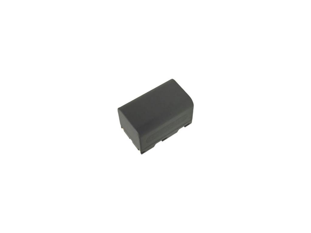 Batéria pre Samsung SB-L220, Li-ion 2600 mAh
