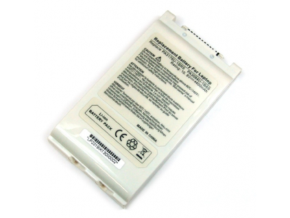 Batéria kompatibilná s Toshiba M200 Li-Ion 4400 mAh strieborná