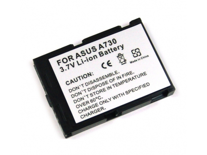 Batéria pre Asus MyPal A730 Li-Ion šedá 1200 mAh