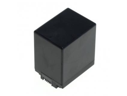 Batéria pre Canon BP-745, Li-ion 4450 mAh