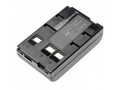 Batéria pre Panasonic VW-VBS10E, NiMH 2000 mAh