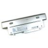 Batéria kompatibilná s Samsung Q25 série /Q20- Q10 séria 8800 mAh strieborná