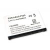 Batéria pre Asus MyPal P525 Li-Ion 1300 mAh