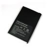 Batéria pre Acer N300 Li-Ion 1000 mAh