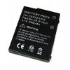 Batéria pre Casio E200 Li-Ion 900 mAh