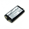 Batéria pre Psion Teklogix Workabout MX / Workabout RF NiMH 1600 mAh