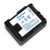 Batéria pre Canon BP-808, Li-ion 750 mAh