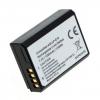 Batéria pre Canon LP-E10, Li-ion 1020 mAh