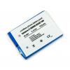 Batéria pre Siemens Gigaset 2000, 3000 NiMH 750 mAh