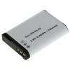 Batéria pre Nikon EN-EL23, Li-ion 1700 mAh