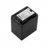 Batéria pre Canon BP 745, Li ion 4450 mAh