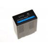 Batéria pre Panasonic VW VBG6, Li ion 7800 mAh