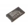 Batéria pre Kyocera BP-780s, Li-ion 800 mAh