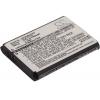 Batéria pre Samsung SLB 1137D, SLB1137D Li ion 1100 mAh