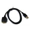 USB Dátový kábel kompatibilný s Apple iPhone, iPhone 3G, iPhone 3GS, iPhone 4, iPod čierny