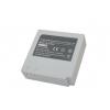 Batéria pre Samsung IA-BP85ST, Li-ion 700 mAh