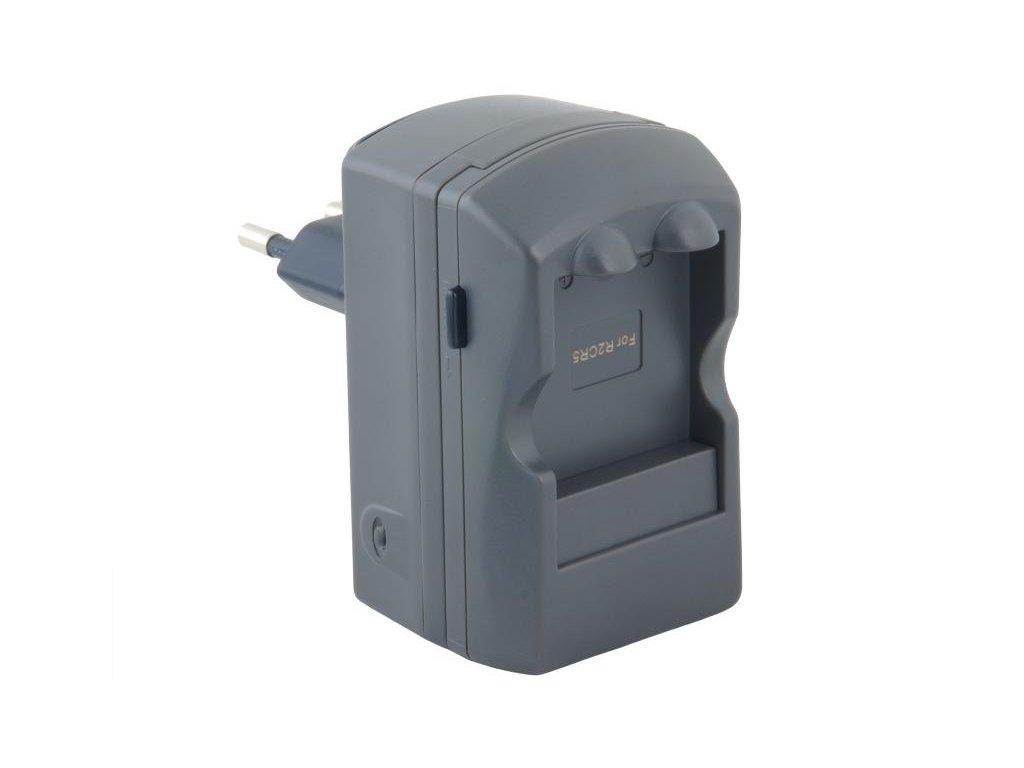 Nabíjecí souprava ACFRB pro nabíjení Li-Fe baterií 2CR5