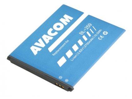 Baterie do mobilu Lenovo Vibe K5 Li-Ion 3,7V 2750mAh (náhrada BL259)
