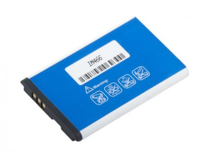 Baterie do mobilu Microsoft Lumia 435 Li-Ion 3,7V 1560mAh (náhrada BV-5J)