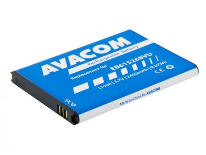 Baterie do mobilu Samsung Galaxy Note Li-Ion 3,7V 2450mAh (náhrada EB615268VU)