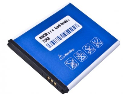Baterie do mobilu Samsung 5570 Galaxy mini Li-Ion 3,7V 1200mAh (náhrada EB494353VU)