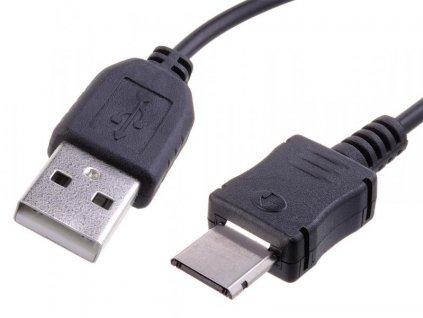 Nabíjecí USB kabel pro telefony Samsung s konektorem D800 (120cm)