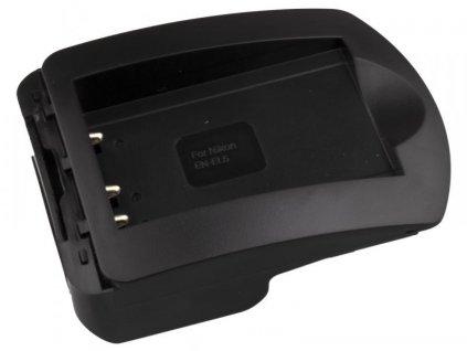 Redukce pro Nikon EN-EL5, CP1 k nabíječce AV-MP, AV-MP-BLN - AVP155
