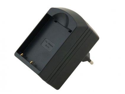 Nabíječka pro Li-Ion akumulátor Olympus BLH-1 - ACM849