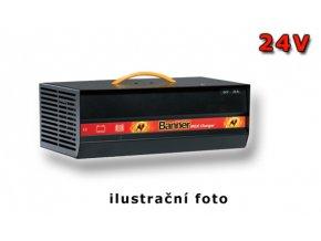MGX 1205