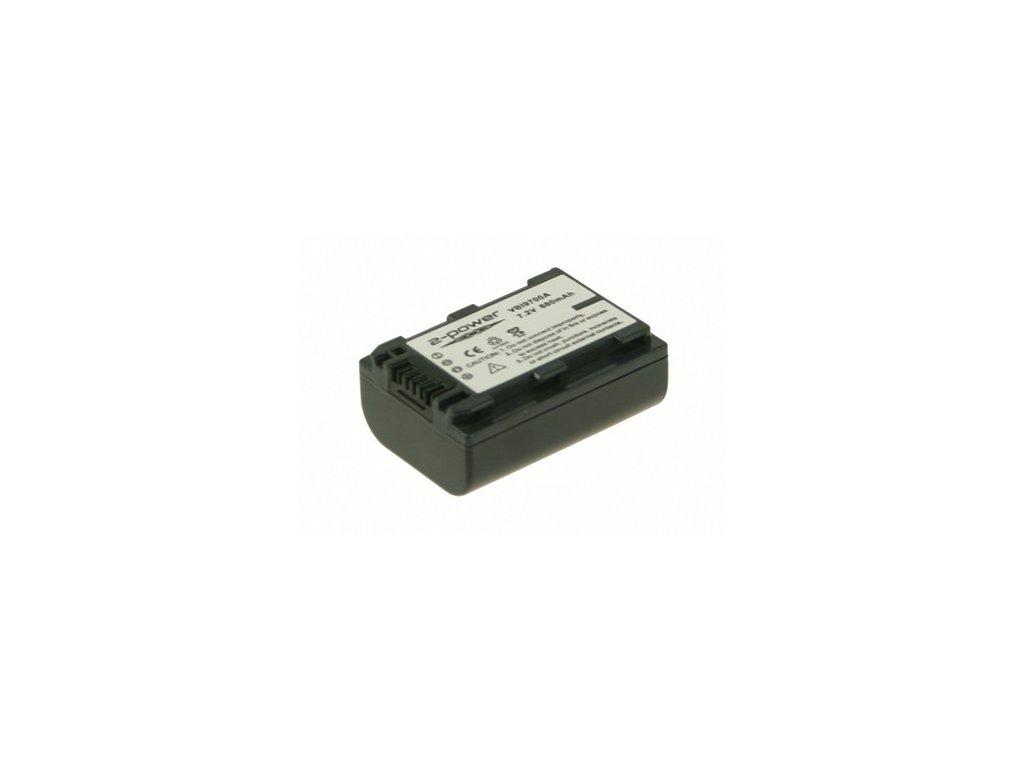 Baterie do videokamery Sony DCR-DVD506/DCR-DVD508/DCR-DVD602/DCR-DVD605/DCR-DVD608/DCR-DVD610/DCR-DVD650/DCR-DVD653/DCR-DVD703/DCR-DVD705, 750mAh, 7.2V, VBI9700A