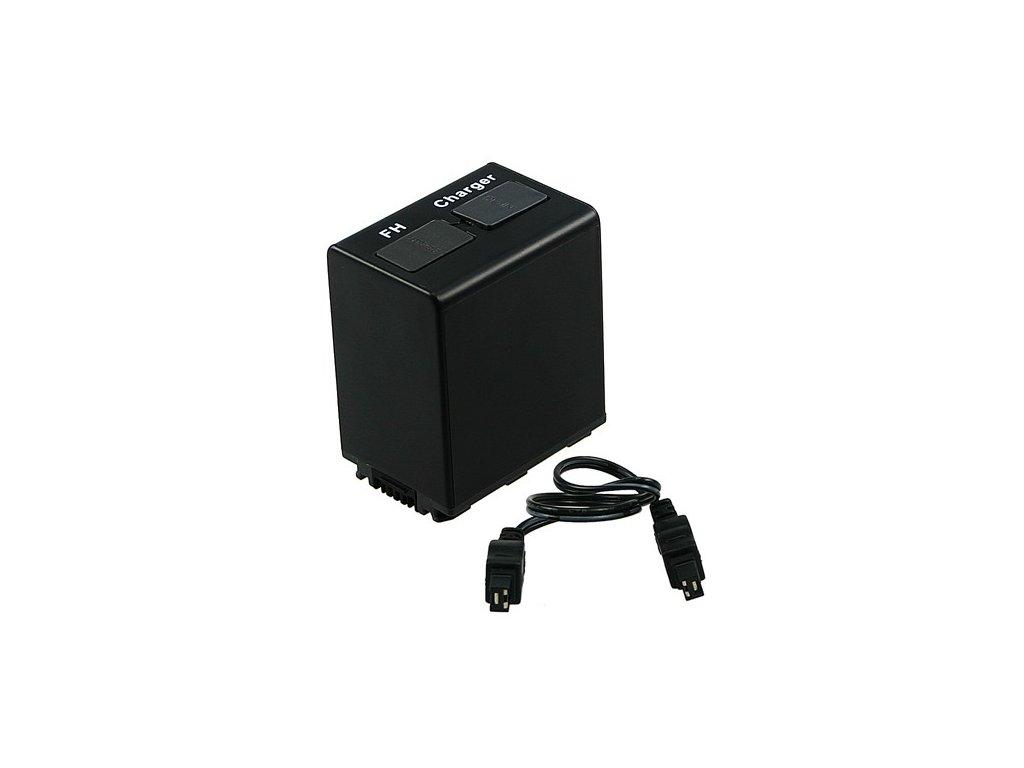 Baterie do videokamery Sony DCR-DVD608/DCR-DVD610/DCR-DVD650/DCR-DVD653/DCR-DVD703/DCR-DVD705/DCR-DVD708/DCR-DVD710/DCR-DVD803/DCR-DVD808, 2250mAh, 7.2V, VBI9700C