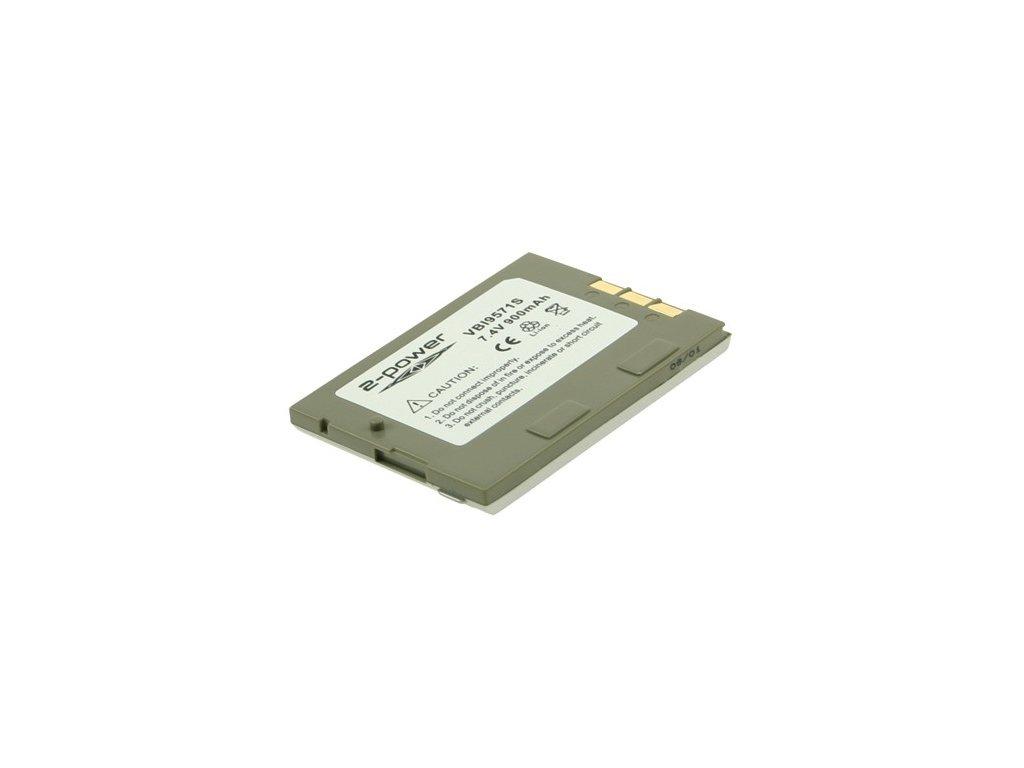 Baterie do videokamery JVC GR-DX25EK/GR-DX27/GR-DX28/GR-DX300/GR-DX300E/GR-DX307/GR-DX317/GR-DX35/GR-DX35E/GR-DX37, 900mAh, 7.4V, VBI9571S