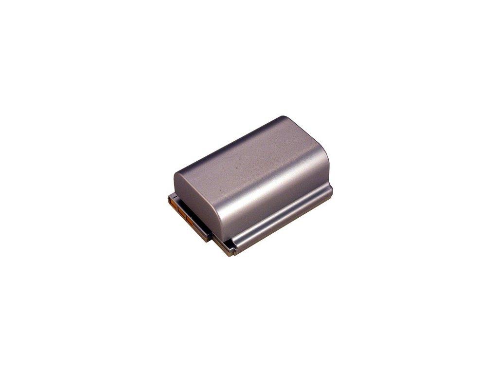 Baterie do videokamery JVC GR-DVM70 -silver color-/GR-DVM70U (silver color)/GR-DVM70U -silver color-/GR-DVM75 (silver color)/GR-DVM75 -silver color-/GR-DVM75U (silver color), 2200mAh, 7.2V, VBI9540S