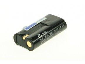 Baterie do fotoaparátu Fujifilm/Panasonic FinePix F20/FinePix F40fd/Lumix DMC-FS1/Lumix DMC-FX01/Lumix DMC-FX01GK/Lumix DMC-FX01K/Lumix DMC-FX01P/Lumix DMC-FX01S/Lumix DMC-FX01W/Lumix DMC-FX07, 1050mAh, 3.7V, DBI9709A