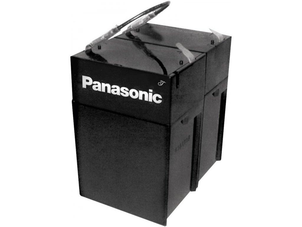 Panasonic LC-R124R5PD, 12V - 4.5Ah, záložní baterie