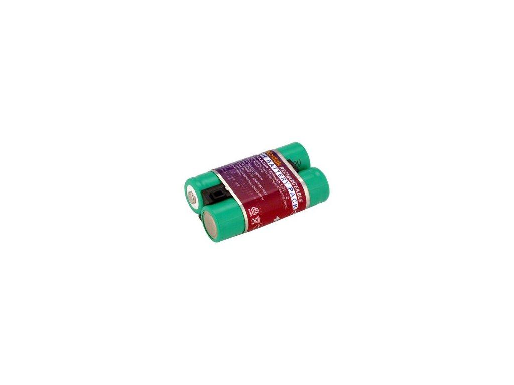 2-Power DBH9576A, 2,4 V 1800 mAh, NiMH neoriginální
