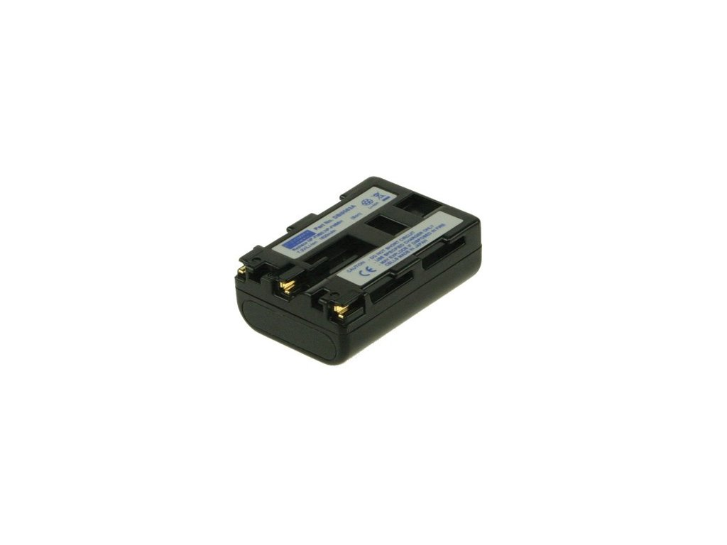 2-Power DBI9563A, 7,4 V 1600 mAh, Lithium ion neoriginální