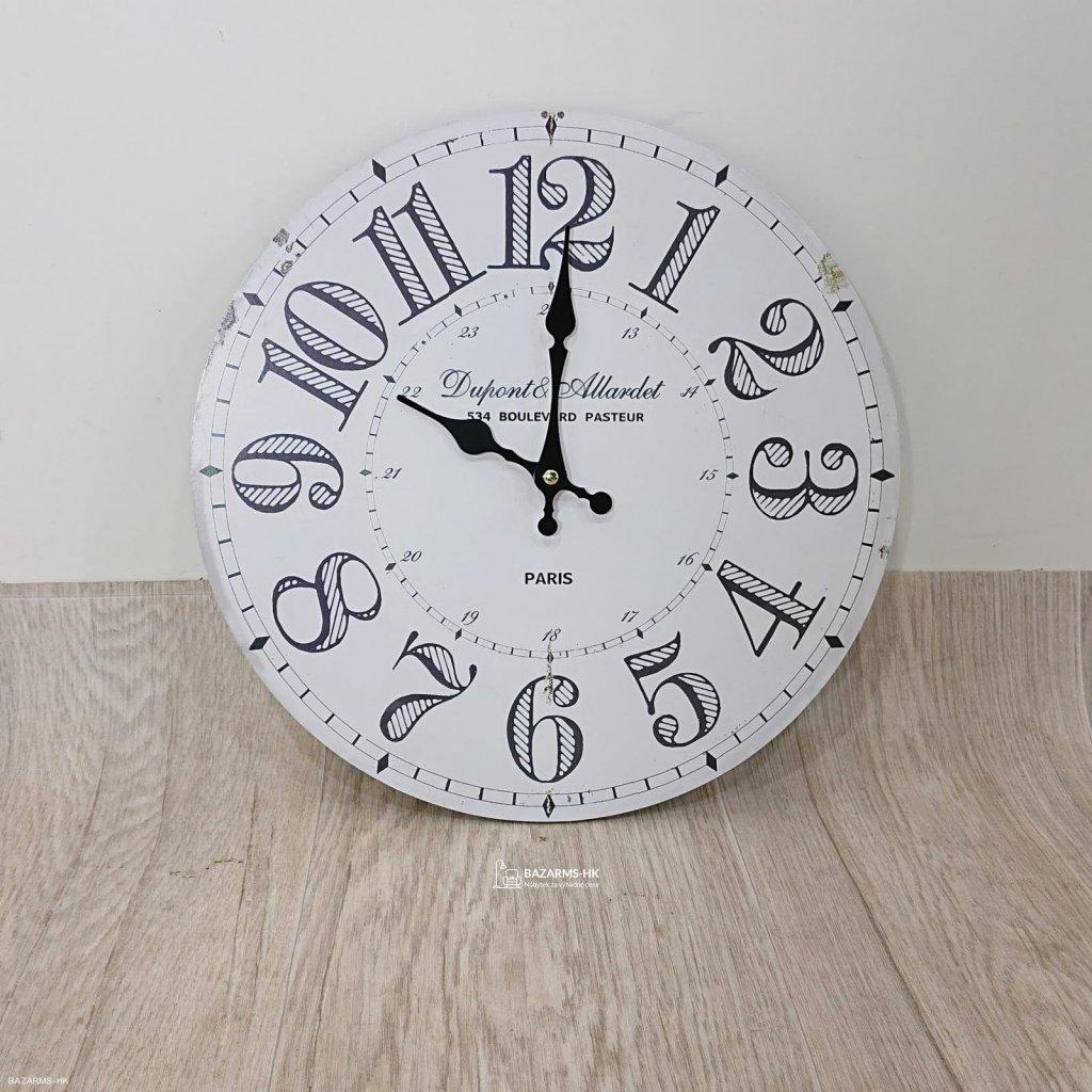 Nástěnné hodiny Dakls Simmi