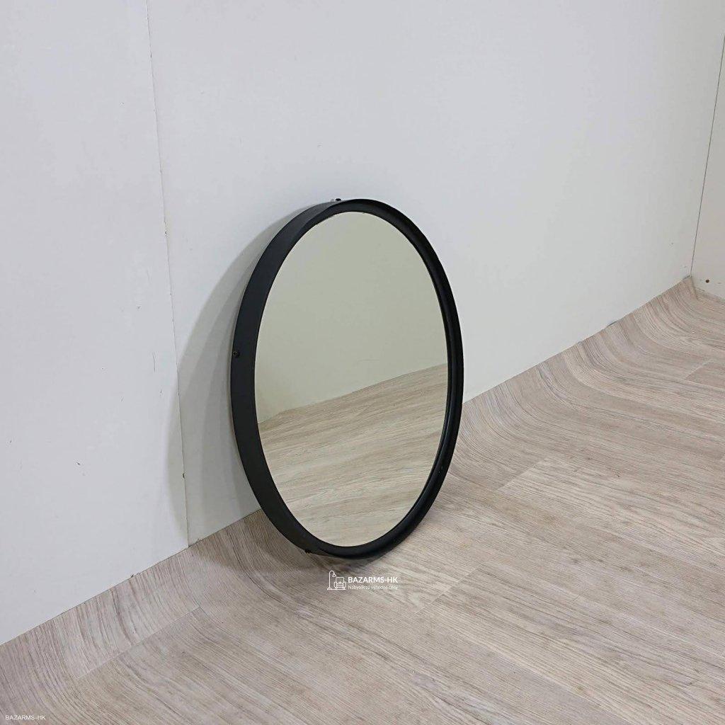 Nástěnné zrcadlo WOOOD Lauren