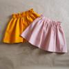manšestrová sukně (více variant)