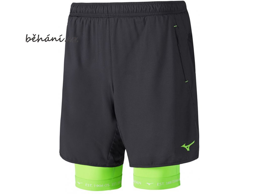 Běžecké šortky Mizuno Mujin Square 7.5 2IN1 J2GB650293 (Velikost textilu XXL)