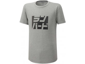 Běžecké tričko Mizuno Athletic Runbird Tee K2GA050105
