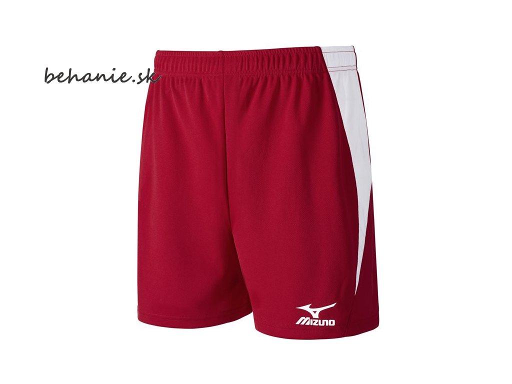 Běžecké šortky Mizuno Trad V2GB6B3162 (Veľkosť XL)