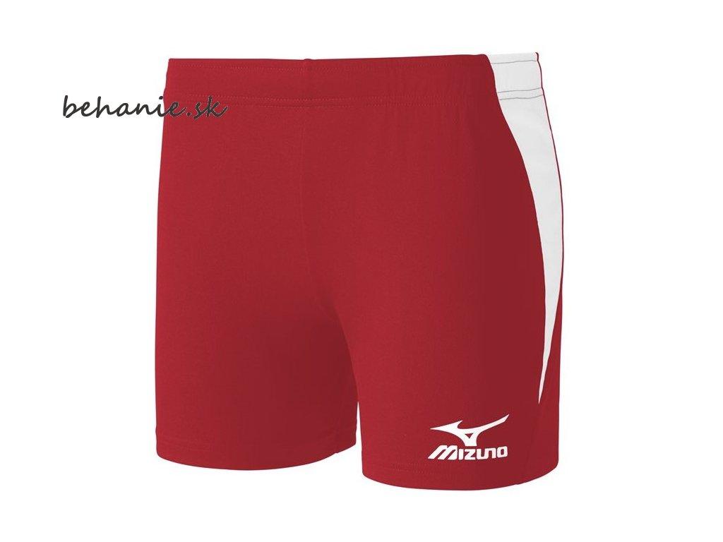 Běžecké šortky Mizuno Trad V2GB6D4062 (Veľkosť XS)