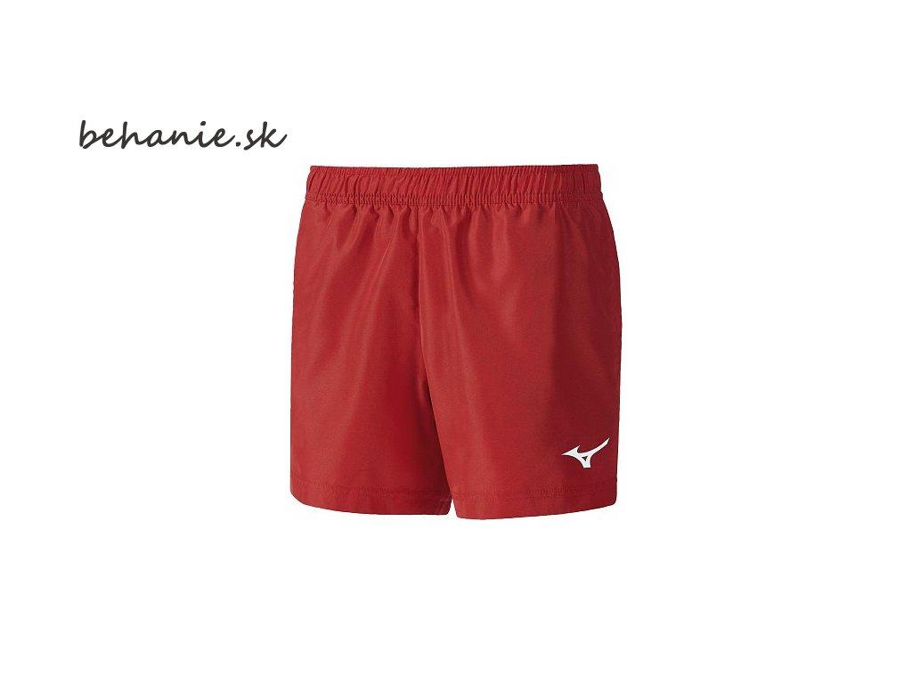 Běžecké šortky Mizuno Premium JPN Square Short U2EB820562 (Veľkosť XXL)